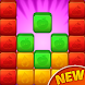 Drop The Cubes - Androidアプリ
