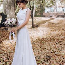 Wedding photographer Nadezhda Grigoreva (nadezdasmile). Photo of 30.10.2018