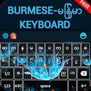 Myanmar Burmese keyboard