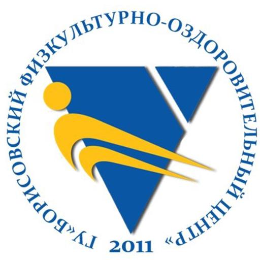 ФОЦ БОРИСОВ 健康 LOGO-玩APPs