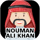 Nouman Ali Khan Quran Tafseer Mp3 Full for PC-Windows 7,8,10 and Mac