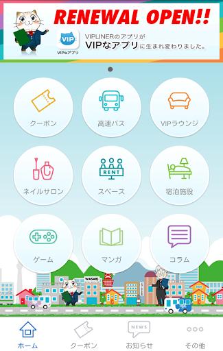 VIPLINER for Android Apk Download 1