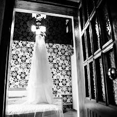 Wedding photographer Viktoriya Mashkova (levika). Photo of 19.07.2017