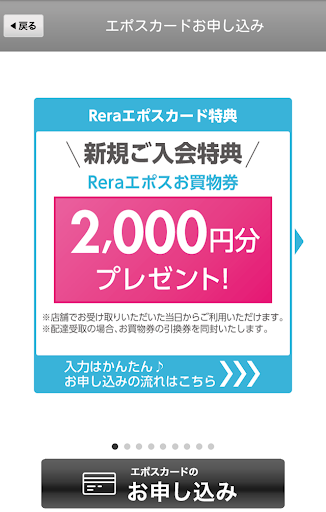 Rerau30a8u30ddu30b9u30abu30fcu30c9u304au7533u3057u8fbcu307f 1.0.6 Windows u7528 2