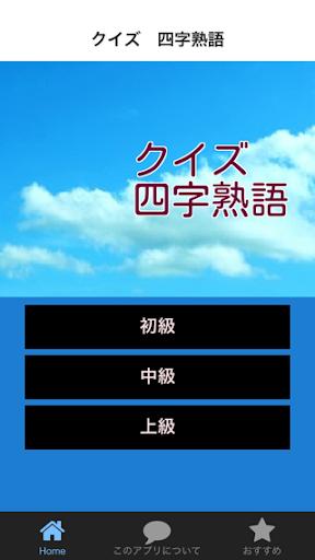 【線上休閒App不用買】回归吧圣斗士拼图在線上免費試玩app-Z大 ...