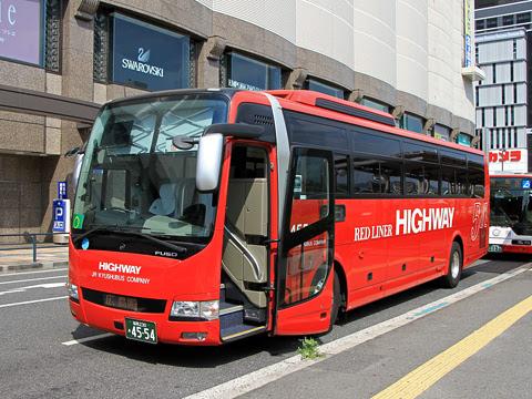 JR九州バス「広福ライナー」 4554 広島駅南口到着