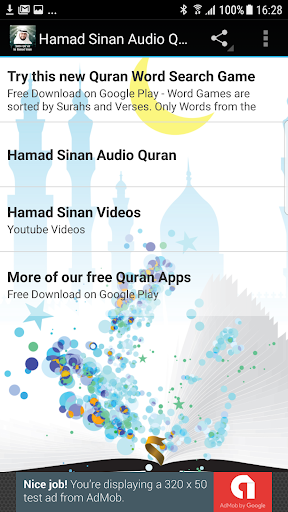 Hamad Sinan Audio Quran 1 0 Apk Download - com andromo