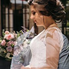 Wedding photographer Anna Solareva (MrsSolareva). Photo of 16.08.2018