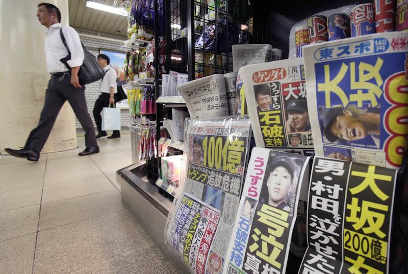 大坂なおみ選手を「日本で差別されるハーフ」に仕立て、弱者を飯の種にする左派ジャーナリズムへの違和感