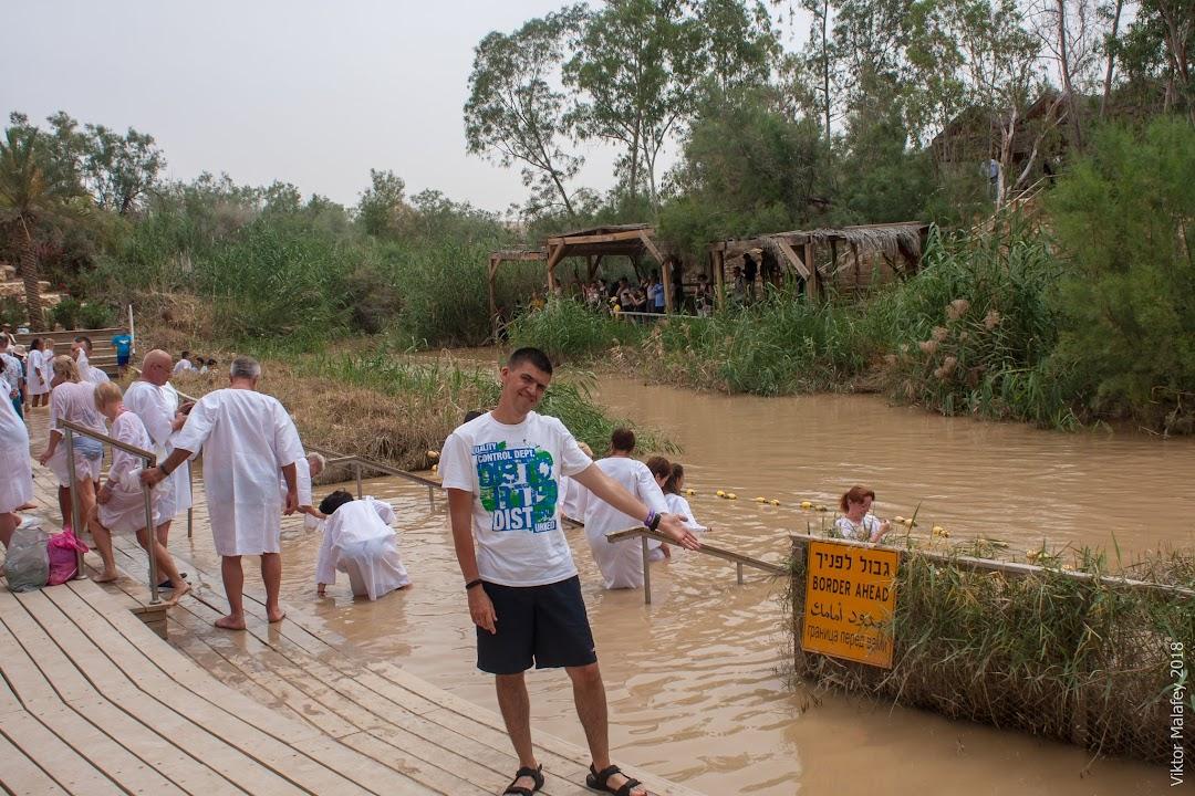 місце для входу у воду на річці Йордан