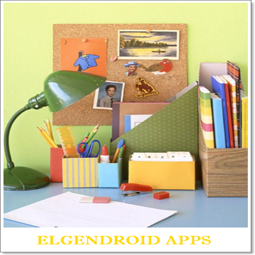 DIY Recycled Box Tutorial Android APK Download Free By Elgendroid