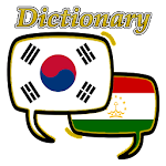 Tajikistan Korean Dictionary