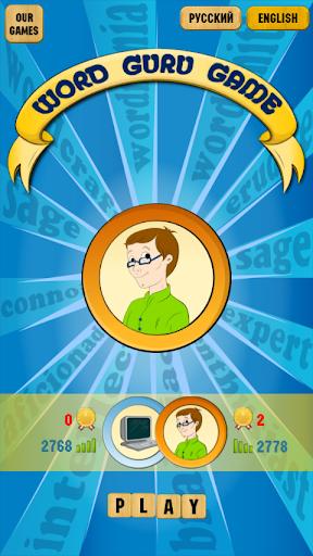 Word Guru Game