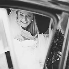 Wedding photographer Małgorzata Szczerba (szczerba). Photo of 03.03.2015