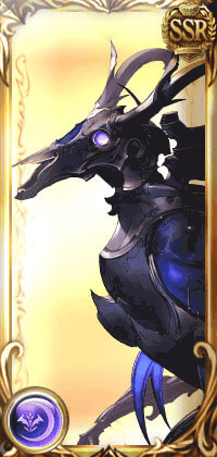 黒麒麟_縦