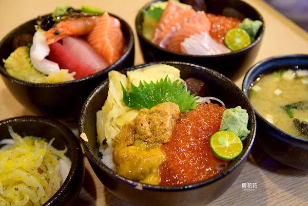 躼腳日式料理(身長腳) cp值超高生魚片海鮮丼飯!捷運中山國中美食推薦