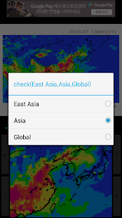 PM2.5(Air Quality)-(East) Asia- screenshot thumbnail