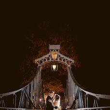 Wedding photographer Marek Kielbusiewicz (MarekKielbusiew). Photo of 13.11.2016