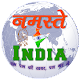 Namastaay India APK