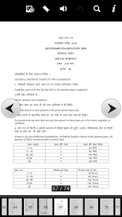 Class 10 model paper 2018 rbse android apps on google play class 10 model paper 2018 rbse screenshot thumbnail malvernweather Gallery