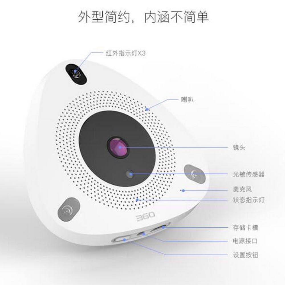 360 看店寶 網絡攝影機