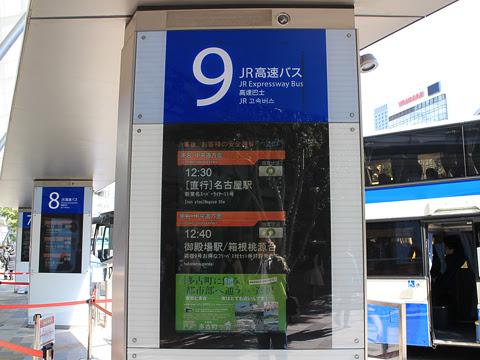 東京駅八重洲南口 JR高速バスターミナル_02