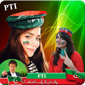 PTI flag wallpaper Profile DP Stickers