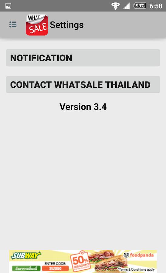 WhatSale Thailand- screenshot