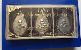 เหรียญหลวงพ่อสนิท. ปี2523. เนื้อตะกั่ว กระไหร่ทอง. กระไหร่เงิน. วัดลำบัวลอย. นครนายก. พร้อมกล่องเดิม