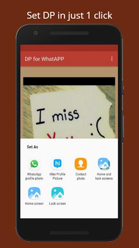 Dp For WhatsApp 2.7 screenshots 2