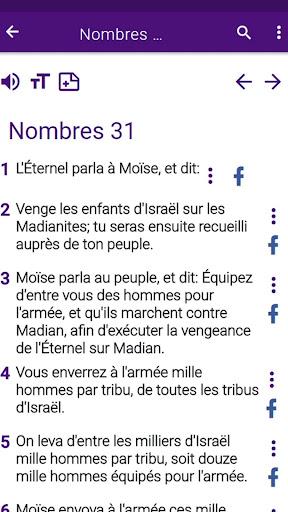 Bible en franu00e7ais courant 1.0 screenshots 6