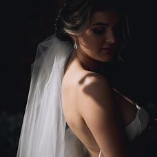 Wedding photographer Anna Arkhipova (arhipova). Photo of 09.10.2018