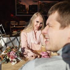 Bryllupsfotograf Ekaterina Terzi (Terzi). Bilde av 21.03.2019