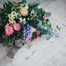Wedding photographer Svetlana Boyarchuk (svitlankaboyarch). Photo of 11.06.2017