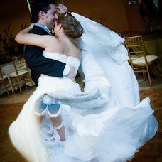 Wedding photographer Bernardo Villar (bvillar). Photo of 04.10.2014