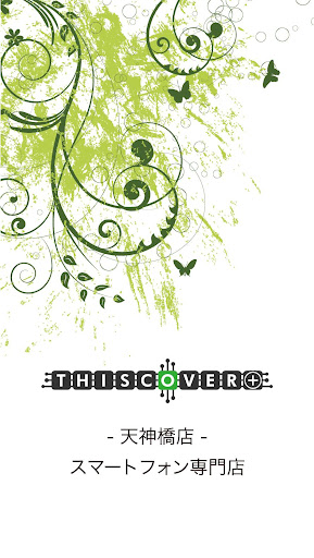 THISCOVER+天神橋 スマートフォン専門店
