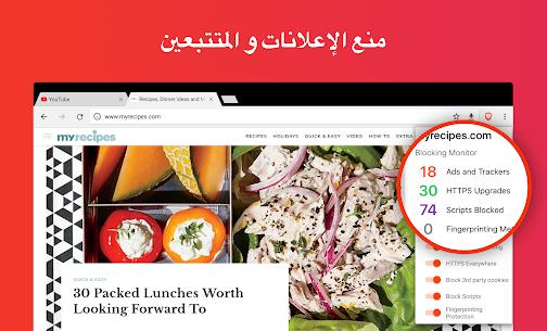 Brave Browser: Fast AdBlocker 6