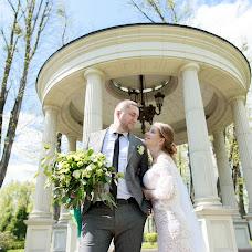 Wedding photographer Vitaliy Syromyatnikov (Syromyatnikov). Photo of 16.05.2018