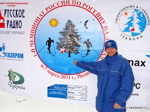 Photo: Первый Чемпион России по рогейну на лыжах Андрей Шведов.