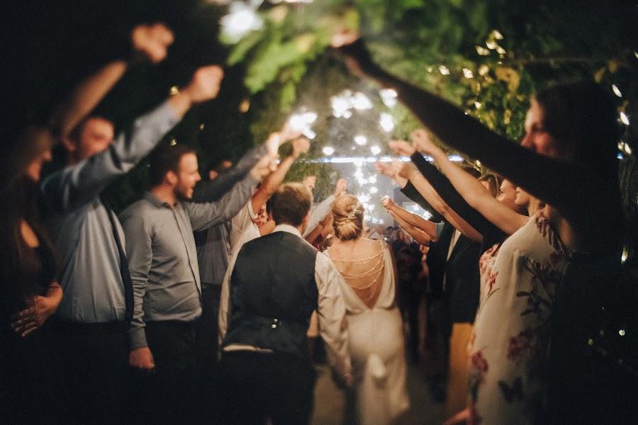 Wedding photographer Szabolcs Locsmándi (locsmandisz). Photo of 07.10.2019