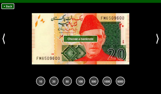 Pakistani Banknotes- screenshot thumbnail