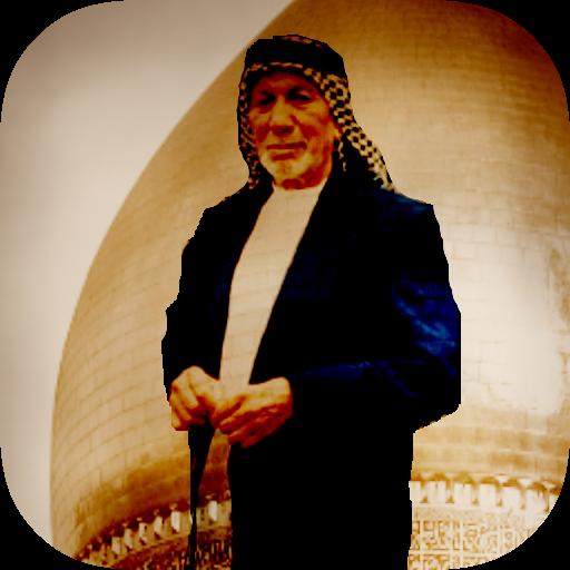 موسوعة الشيخ ياسين الرميثي : بدون نت