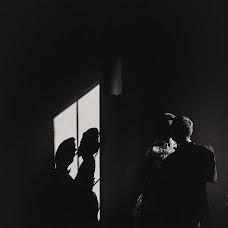 Wedding photographer Nadezhda Kuzmina (NadiaKuzmina). Photo of 28.04.2018
