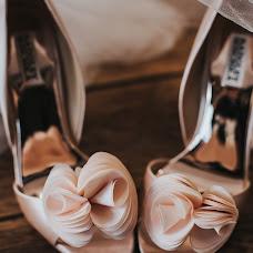 Wedding photographer Anna Nikolaeva (nicolaeva92). Photo of 28.03.2018