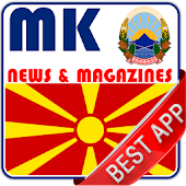 Macedonia Newspapers :Official