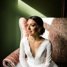 Wedding photographer Yuliya Isupova (JuliaIsupova). Photo of 24.08.2018