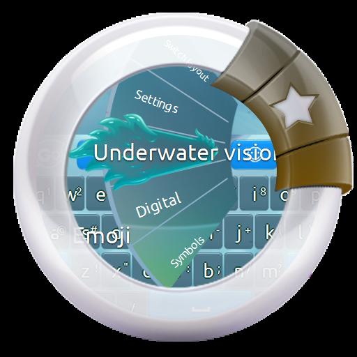 个人化の水中のビジョンSuichū no bijon LOGO-記事Game