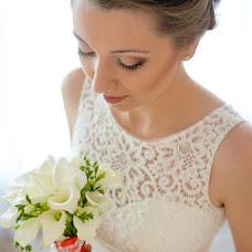 Wedding photographer Anastasiya Buller (designprincess). Photo of 06.11.2014