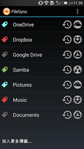 FileSync 網路芳鄰 Dropbox Google