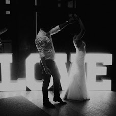 Wedding photographer Milos Gavrilovic (MilosWeddings1). Photo of 31.08.2019